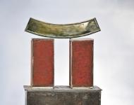 Japanisches Tor, 2011